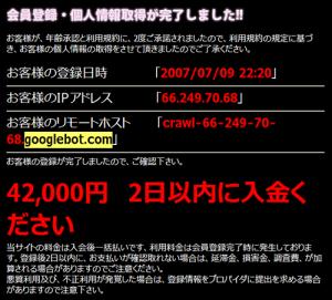 bakujo-1011-001