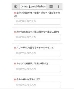bakujo004