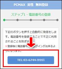 pc_bakujo02