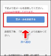 pc_bakujo03