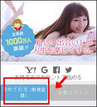pc_bakujo1804_01
