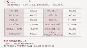 bakujo201601031-004