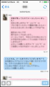 happy_image1