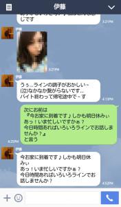 縛女060402